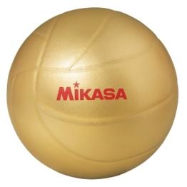 Mikasa® Volleyball ´´Gold VB8´´